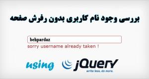 username_check